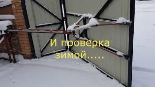 видео Как поменять ригеля в автоматических воротах