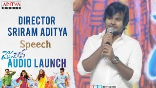 Director Sriram Aditya Speech @ Devadas Audio Launch || Akkineni Nagarjuna, Nani