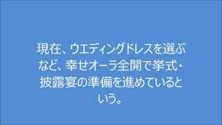 """週末の女神"""" 杉浦友紀アナが職場結婚! http://meriyo.ti-da.net/"""