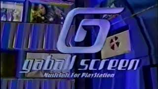 【CM】 ガボールスクリーン 【PS】 Gaball Screen (Commercial - PlayStation - 1996) PS1 PSX