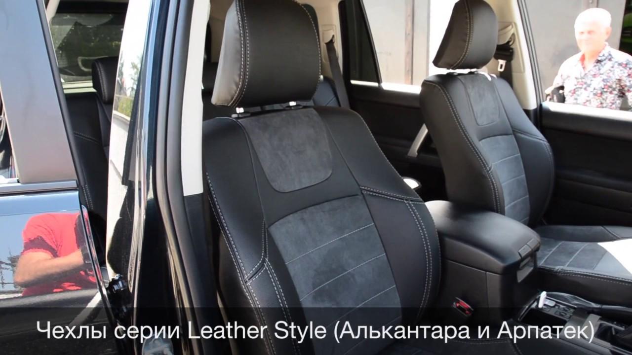 Огромный выбор автоткани, автокожа, алькантара, автокожзам. Опт и розница. Доставка от 1 м\п. ✆ (067)5055388. Супер цены. Европейское качество.