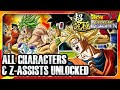Dragon Ball Z Extreme Butoden 3DS English ALL Playable Z Assist Characters Unlocked W Gameplay mp3