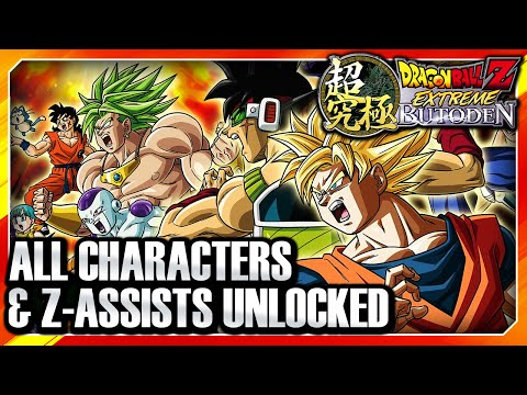 Dragon Ball Z: Extreme Butoden 3DS English: ALL Playable & Z-Assist Characters Unlocked w/ Gameplay