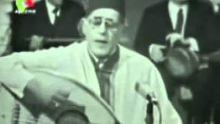 Saha Aidkoum, Abdelkrim Dali Aid el Fitr avi   YouTube2
