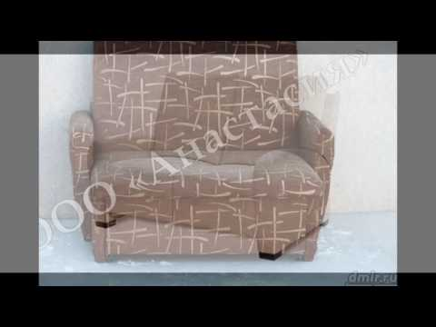 Санкт петербург диван кровать кресло