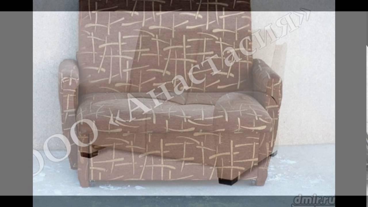 14 апр 2017. Планируете купить качественный и недорогой диван, но времени на поиски как всегда не хватает?. Обратите внимание на предложения интернет магазинов. Как и где правильно покупать хорошую мебель онлайн расскажут эксперты.