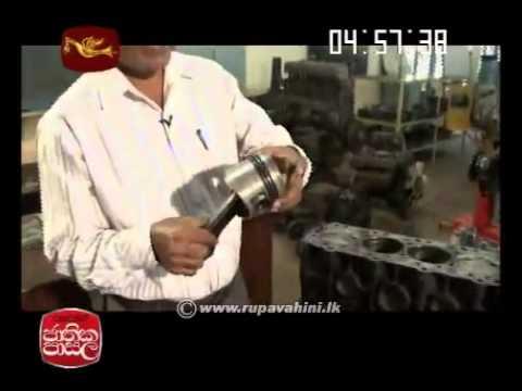 Jathika Pasala AL Technology 2014 Lesson 4