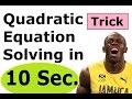 Solving Quadratic Equation I Trick  I Shortcut I Factorising  I Factoring  I Easy way !