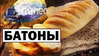 Галилео | Батоны 🍞 [Loafs]