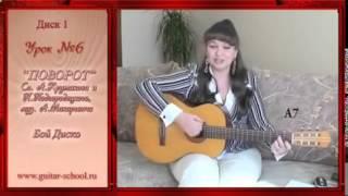 Бой на гитаре для начинающих. Песни под гитару Высоцкого, Макаревича