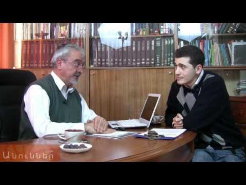 Anunner.com - Interview With Vachagan Vahradyan Part 1
