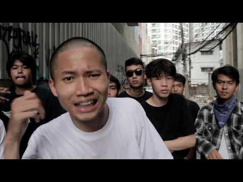PAE - ชุมชน (Official Music Video)