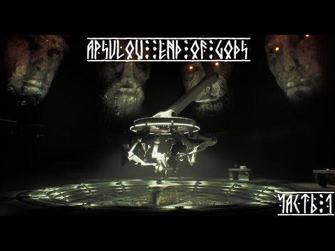 Подземелье скандинавских богов. Apsulov: End Of Gods Прохождение № 1.