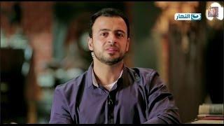 عيش اللحظة - الحلقة 3 -  لحظة جرح - مصطفى حسني