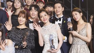 Chi Pu thắng giải Ngôi sao châu Á triển vọng | 치푸 - AAA Rising Star - Asia Artist Awards 2016