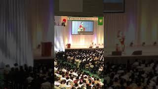 井上苑子さんのライブ!