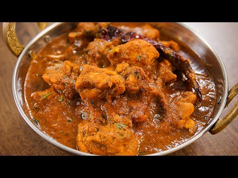 How to Make Chicken Madras | Chicken Madras Recipe | Indian Restaurant Style Chicken Madras | Neelam