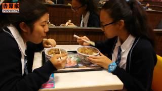 Publication Date: 2014-12-07 | Video Title: 吉野家-S165 寶血女子中學