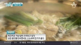 여름철 입맛 찾아주는 별미♥ 시원한 '메밀국수' 열전! thumbnail