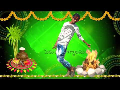 Rajashekar Stylish Star Sankranthi