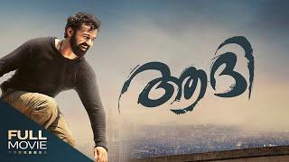 AADHI | ആദി | Amrita TV | Pranav Mohanlal