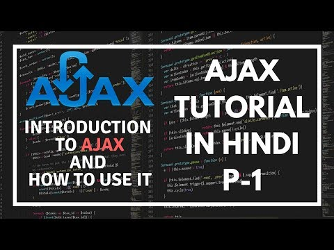 ajax-tutorial-in-hindi-part-1---introduction-to-ajax-in-hindi