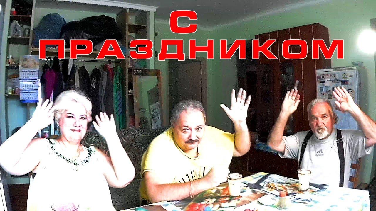 Воскресные посиделки / День города / Троица