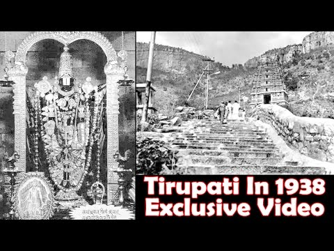 Tirupati Temple in the year 1938 | Exclusive Video | Tirumala Tirupati Devasthanam | Telugu Focus