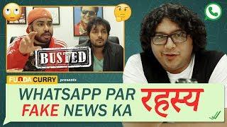 Whatsapp पर Fake News का रहस्य    ft. Jizzy Veerji   Funda Curry