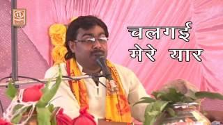 चल गई मेरे यार ||चुटकला ||Funny video |Manjesh Shastri Brijesh Shastri
