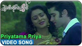 Indian Beauty Movie || Priyatama Priya Video Song|| Colin Mcphee, Shaijala Rao