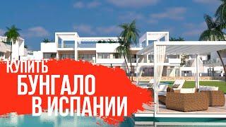 Купить дом в Испании у моря. Недвижимость в Испании. Дом у моря в Испании. Недвижимость в Аликанте.
