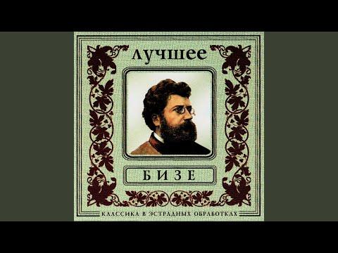 G. L'Arlésienne. Suite No.1. Carillon