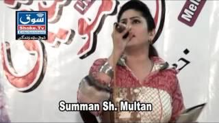 Tara Qadmoun Maa Bekher Jana ko.  Summan Sh.  Multan