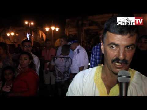 الشيخ الطاحونة : في خاطر عين الشعير Ain Chair TV