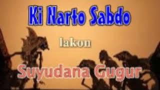 Ki Narto Sabdo lakon Suyudana Gugur wayang kulit lawas full audio