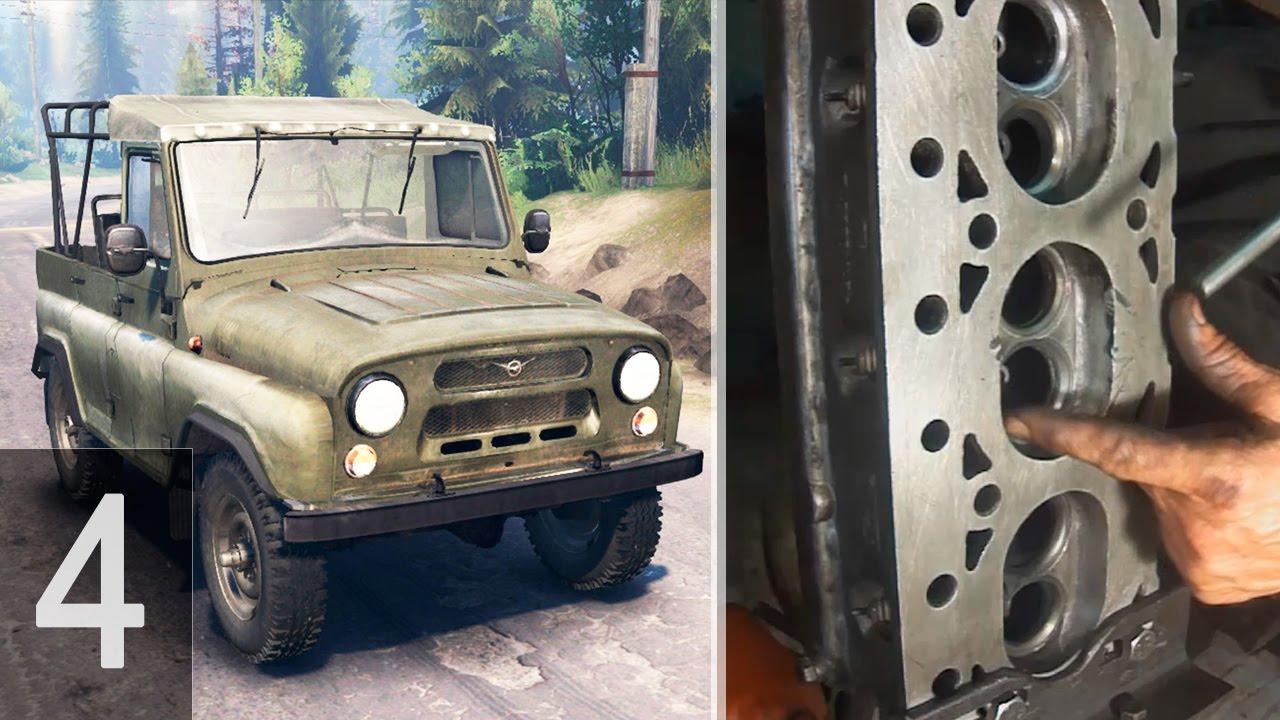 УАЗ/ГАЗЕЛЬ - Ремонт двигателя УМЗ 421 - Часть 4 - Замена седла клапана