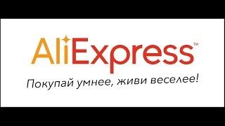 Обзор товаров с AliExpress №2 ( кепка, спа гель носки, игра)