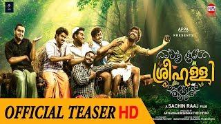 Sreehalli Movie   Official Teaser    Appa Creations   Sachin Raj