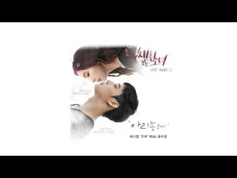 Jubi & Jang Yi Jeong   Confusing The Girl Who Sees Smells OST English Sub + Romanization +Hangul