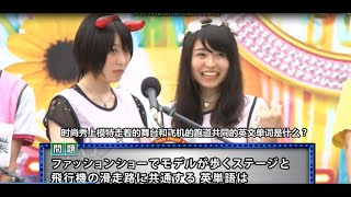 長濱ねる 高校生クイズ 長濱ねる 高校生クイズ 長濱ねる かわいい 欅坂4...