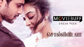 Sollividava - Moviebuff Sneak Peek | Chandan Kumar, Aishwarya Arjun, - Directed by Arjun Sarja