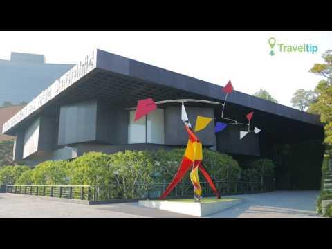 리움미술관 Leeum Samsung Museum of Art