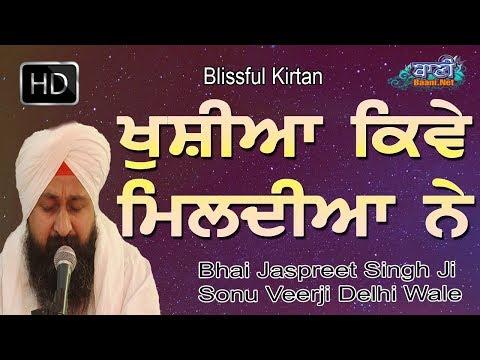 How-To-Get-Happiness-Bhai-Jaspreet-Singh-Ji-Sonu-Veerji-8-March-2019-Najafgarh-Full-Hd