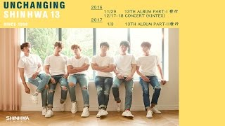 20161021Shinhwa神話(신화) - 아는사이She Said Lyrics & Composed & Ar...