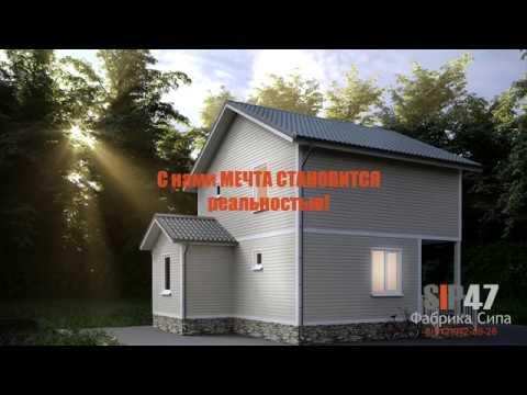 Типовой проект № 47 СИП-дом 100м²