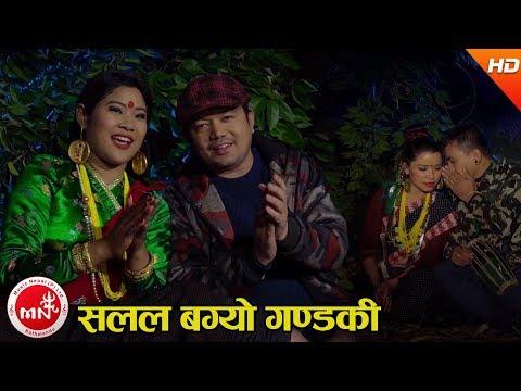 New Nepali Lok Dohori 2074/2017 | Salala Bagyo Gandaki - Chandra Sharma and Tika Pun Ft. Raju & Rina