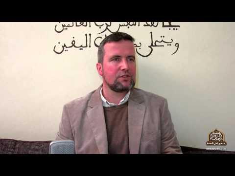 Sitzung 1   Islamische Glaubenslehre (Kharidah) & Allahs Schönste Namen