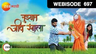 Tuzhat Jeev Rangala | Marathi Serial | EP 697 Webisode | Dec 08, 2018 | Zee Marathi