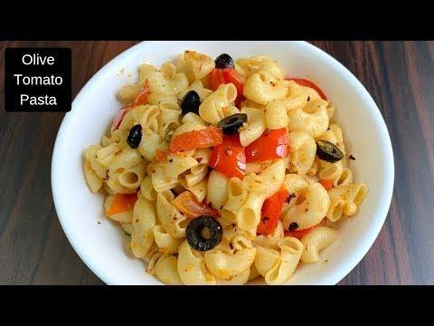 Quick Macaroni Pasta Recipe - Olive Tomato Pasta - Easy Dinner Recipe
